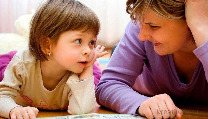 мама читает с ребенком