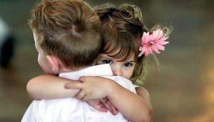 Чуткие, нежные и отзывчивые дети