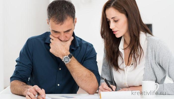 Денежные вопросы в паре мужчины и женщины