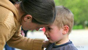 Мама с ребенком мальчиком