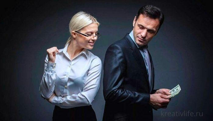 Деньки и отношения между мужчиной и женщиной в паре