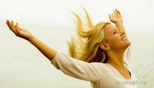 Как благодарность отражается на жизни