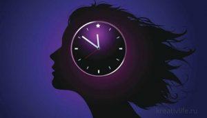 Биологические часы и внутренние ритмы