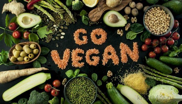 Веган или вегетарианец